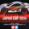 Video finale Mini4wd Japan Cup Tamiya modellismo